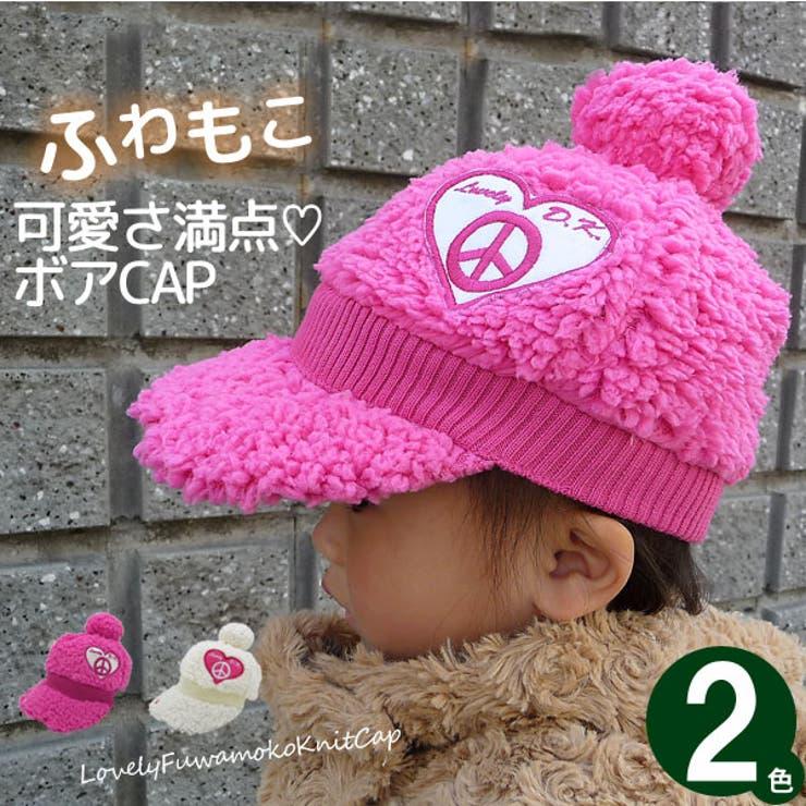 帽子 子供用 ニットキャップ   帽子屋Zaction -帽子&ヘアバンド-    詳細画像1