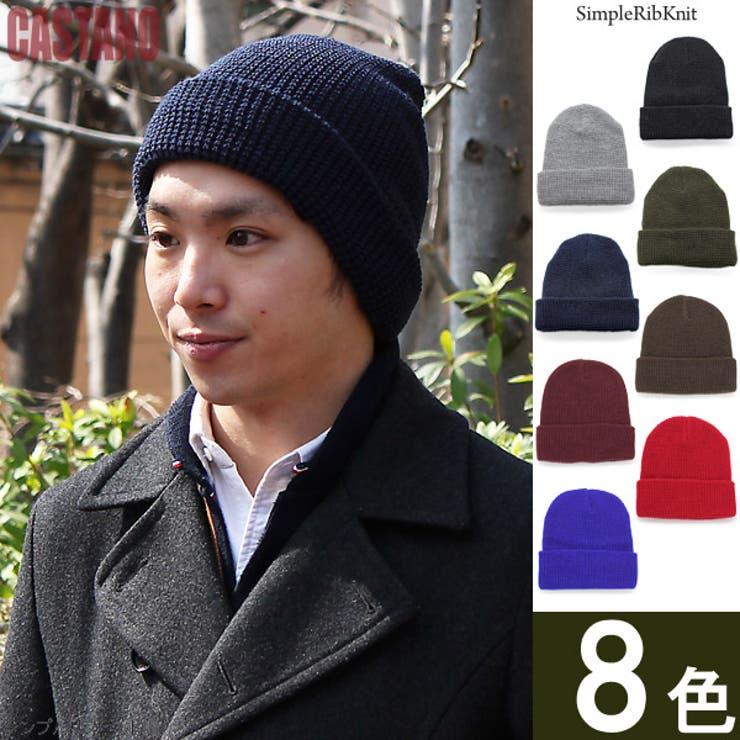 帽子 ワッチ メンズ | 帽子屋Zaction -帽子&ヘアバンド-  | 詳細画像1