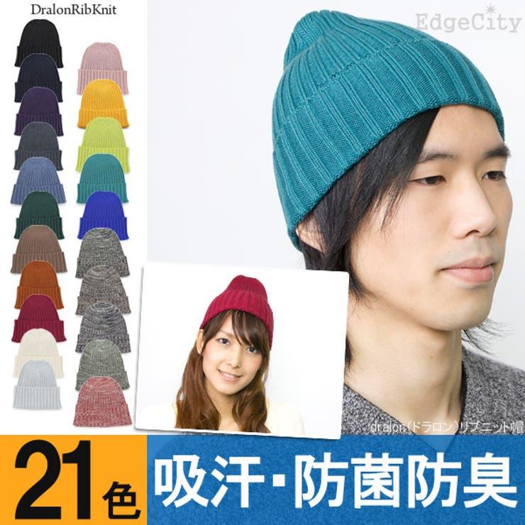 帽子 機能性 メンズ | 帽子屋Zaction -帽子&ヘアバンド-  | 詳細画像1