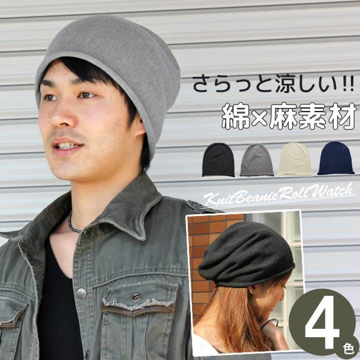 サマーニット帽 メンズ レディース   帽子屋Zaction -帽子&ヘアバンド-    詳細画像1