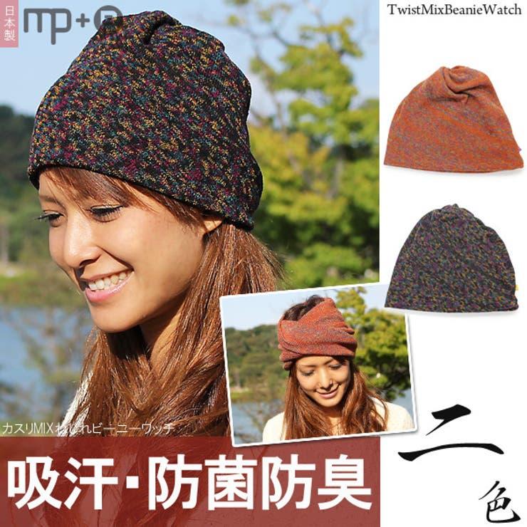 ニット帽 ネックウォーマー 帽子   帽子屋Zaction -帽子&ヘアバンド-    詳細画像1