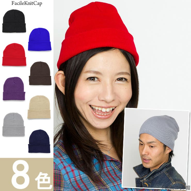 ニット帽 レディース 帽子   帽子屋Zaction -帽子&ヘアバンド-    詳細画像1