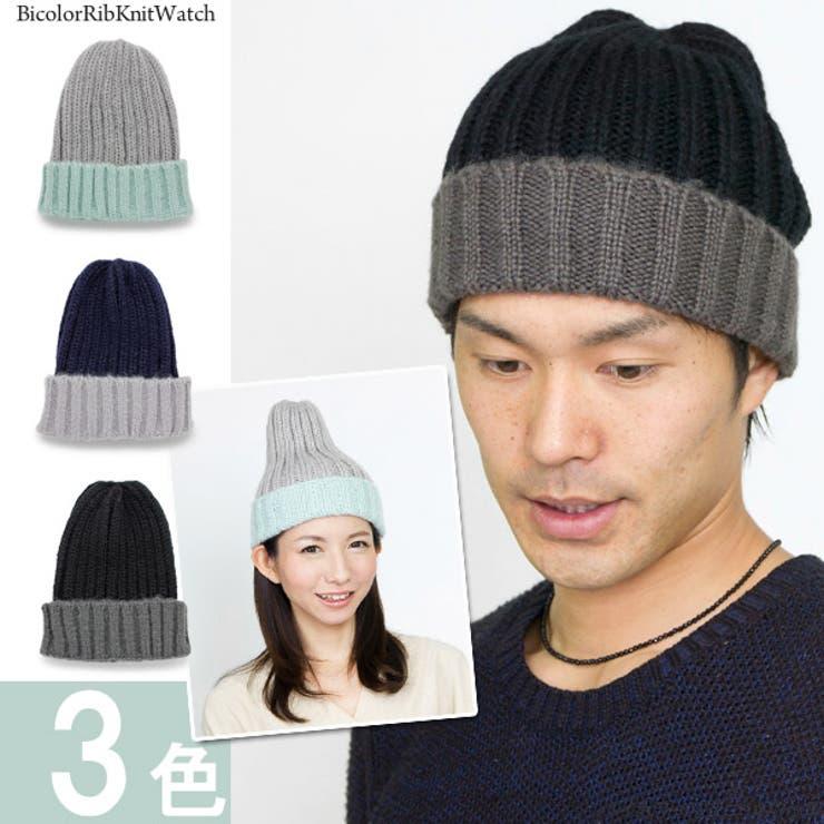 ニット帽 メンズ 帽子 | 帽子屋Zaction -帽子&ヘアバンド-  | 詳細画像1
