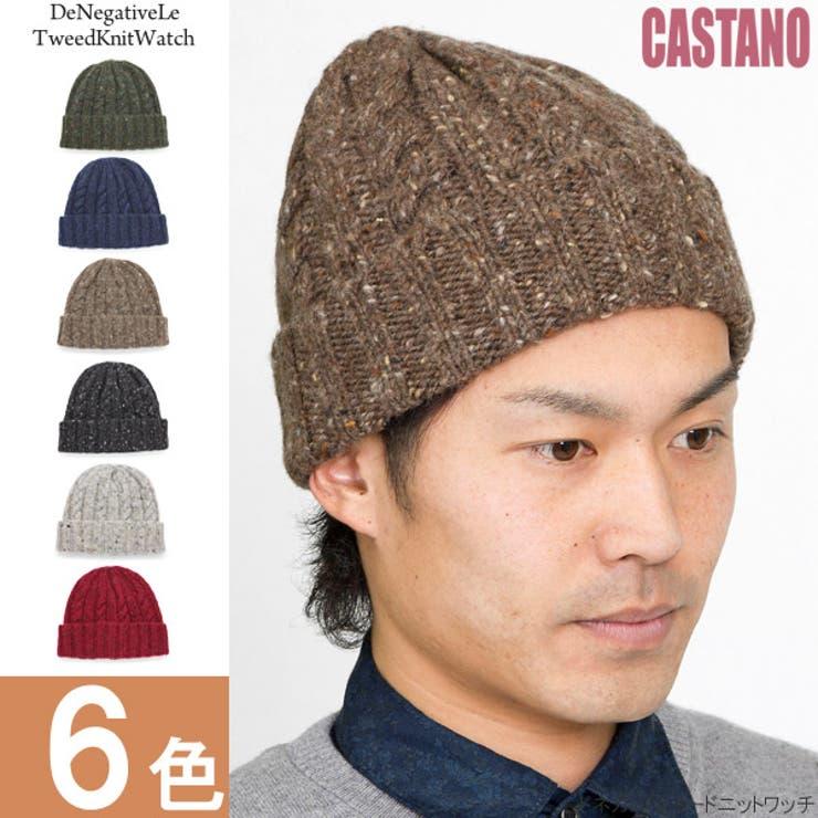 ニット帽 ウール 防寒 | 帽子屋Zaction -帽子&ヘアバンド-  | 詳細画像1