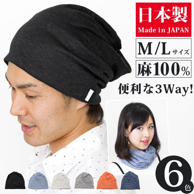 ニット帽 メンズ ターバン   帽子屋Zaction -帽子&ヘアバンド-    詳細画像1