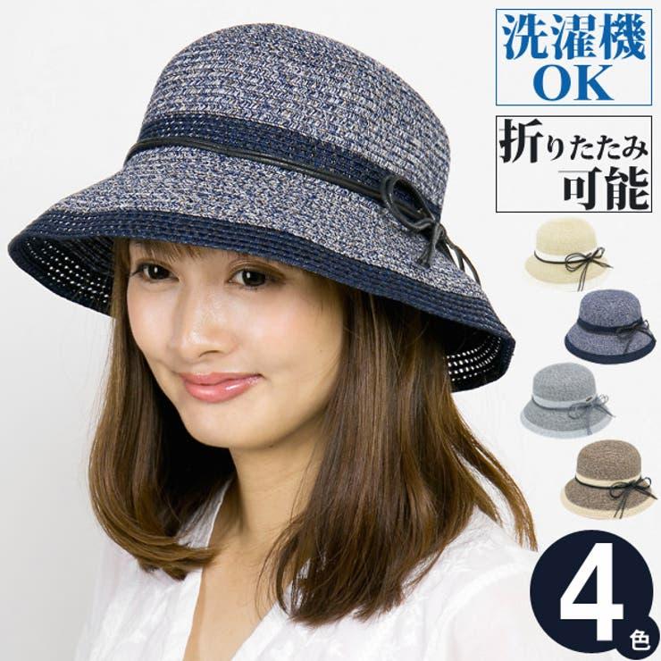 洗濯機で洗えるハット レディース 帽子 | 帽子屋Zaction -帽子&ヘアバンド-  | 詳細画像1