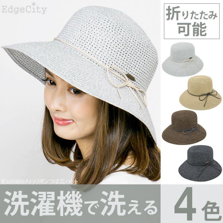 洗えるハット レディース 帽子 | 帽子屋Zaction -帽子&ヘアバンド-  | 詳細画像1