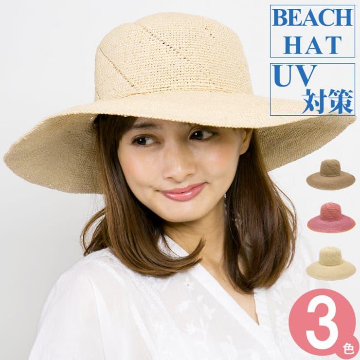 水に強い 帽子 レディース | 帽子屋Zaction -帽子&ヘアバンド-  | 詳細画像1