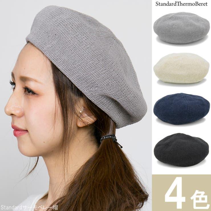 ベレー帽 春夏 帽子 | 帽子屋Zaction -帽子&ヘアバンド-  | 詳細画像1