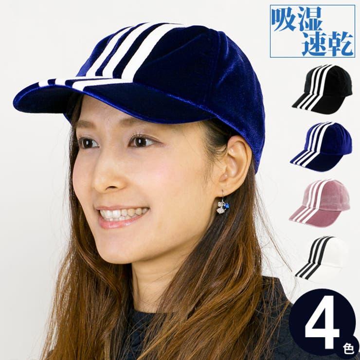 キャップ adidas 帽子   帽子屋Zaction -帽子&ヘアバンド-    詳細画像1