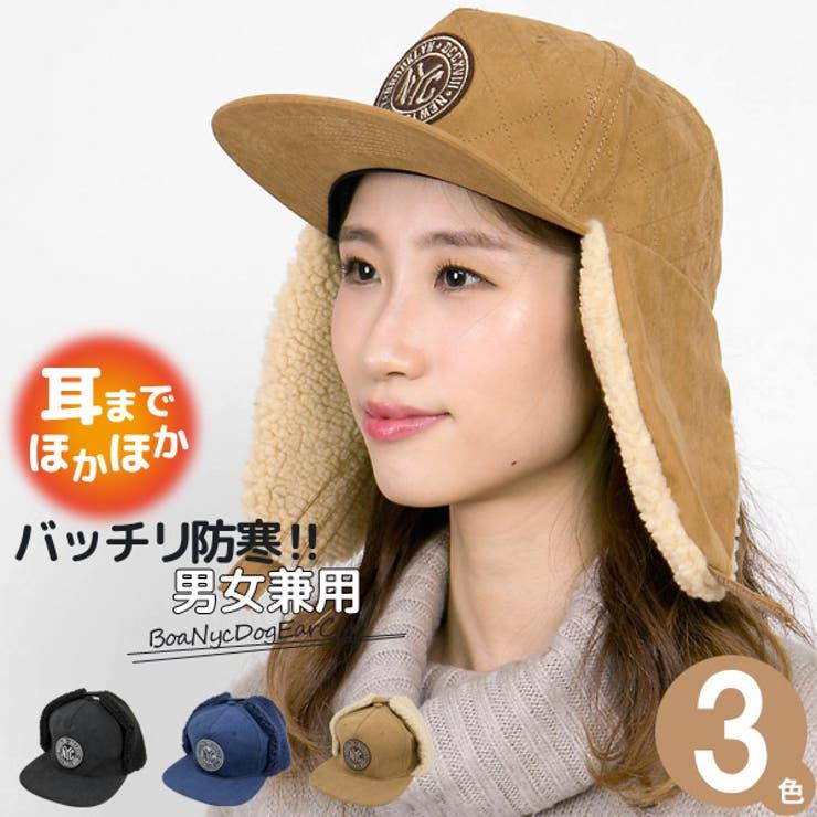 帽子 耳あて付き キャップ | 帽子屋Zaction -帽子&ヘアバンド-  | 詳細画像1