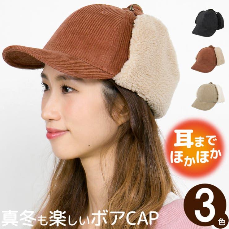 帽子 キャップ 耳あて付き | 帽子屋Zaction -帽子&ヘアバンド-  | 詳細画像1