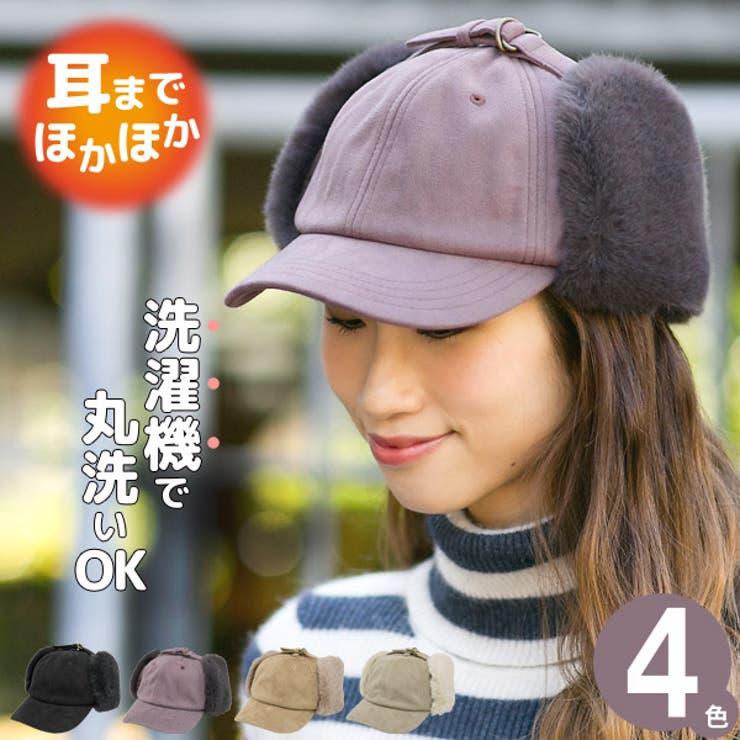 洗える帽子 キャップ 耳あて付き | 帽子屋Zaction -帽子&ヘアバンド-  | 詳細画像1