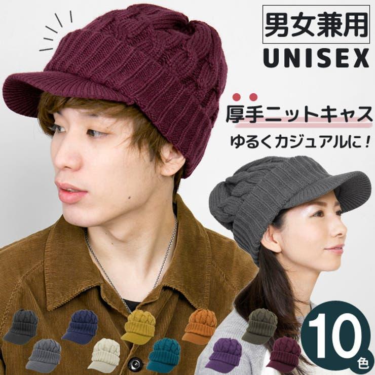 ニット帽 つば付き キャスケット | 帽子屋Zaction -帽子&ヘアバンド-  | 詳細画像1