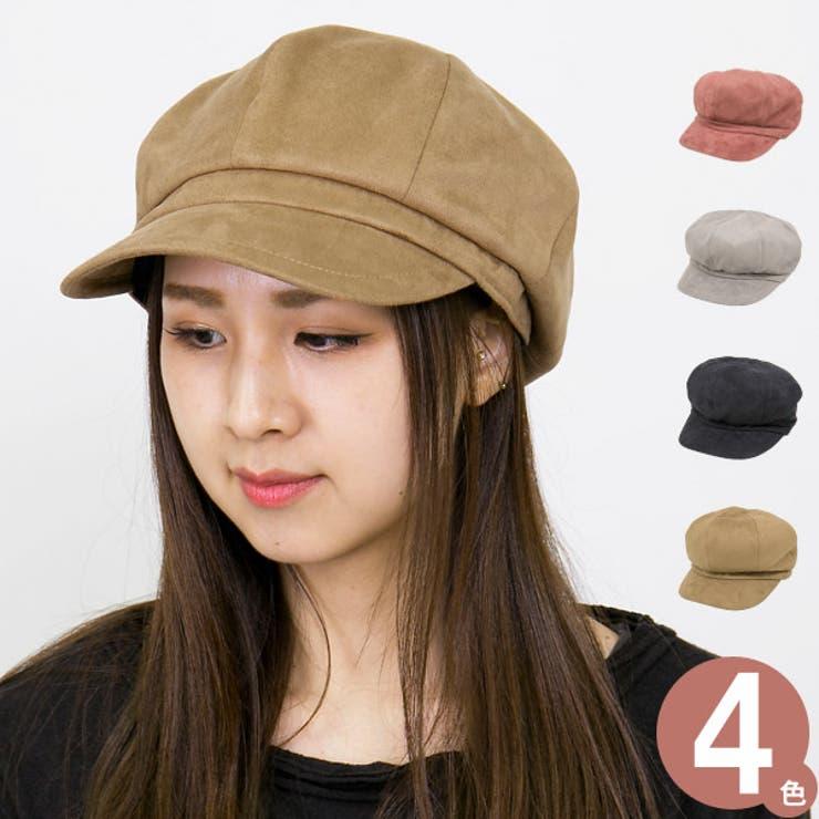 キャスケット レディース 帽子 | 帽子屋Zaction -帽子&ヘアバンド-  | 詳細画像1