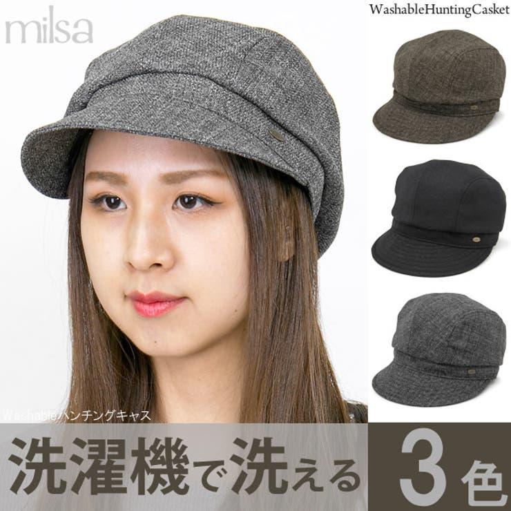 帽子 つば付き キャスケット | 帽子屋Zaction -帽子&ヘアバンド-  | 詳細画像1