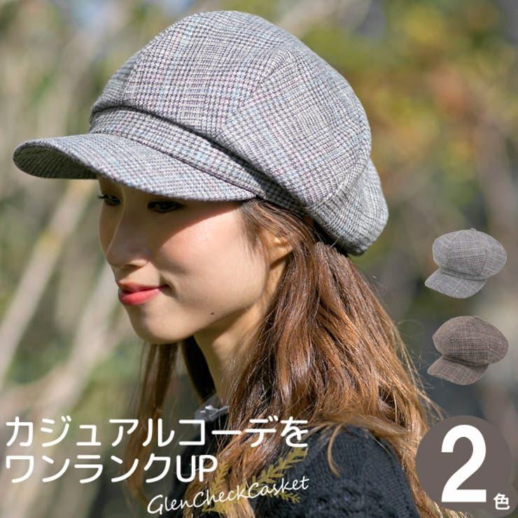 秋冬 キャスケット 帽子 | 帽子屋Zaction -帽子&ヘアバンド-  | 詳細画像1