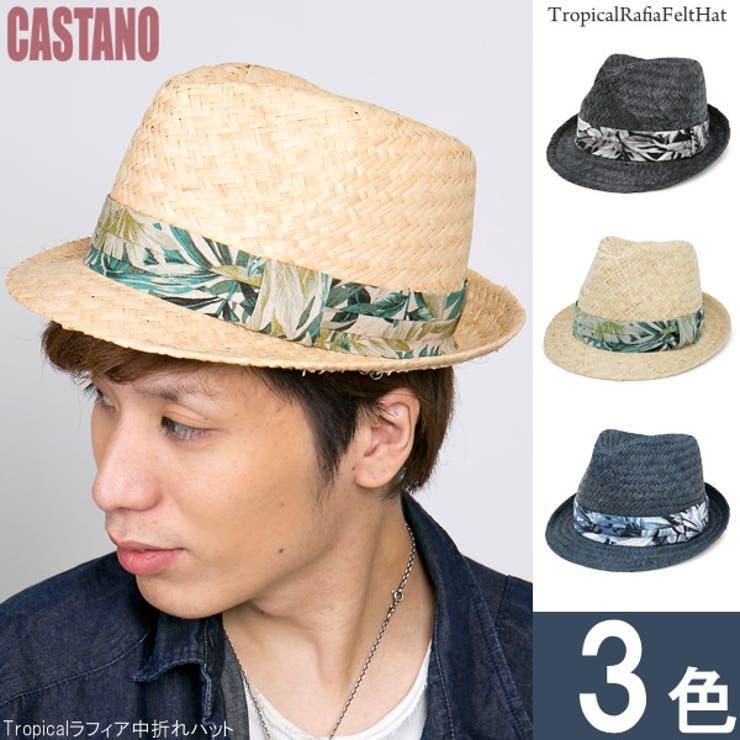 帽子 メンズ ラフィア   帽子屋Zaction -帽子&ヘアバンド-    詳細画像1