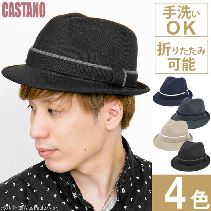 洗える帽子 メンズ ハット   帽子屋Zaction -帽子&ヘアバンド-    詳細画像1