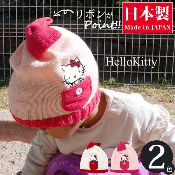 ニット帽 子供用 帽子   帽子屋Zaction -帽子&ヘアバンド-    詳細画像1