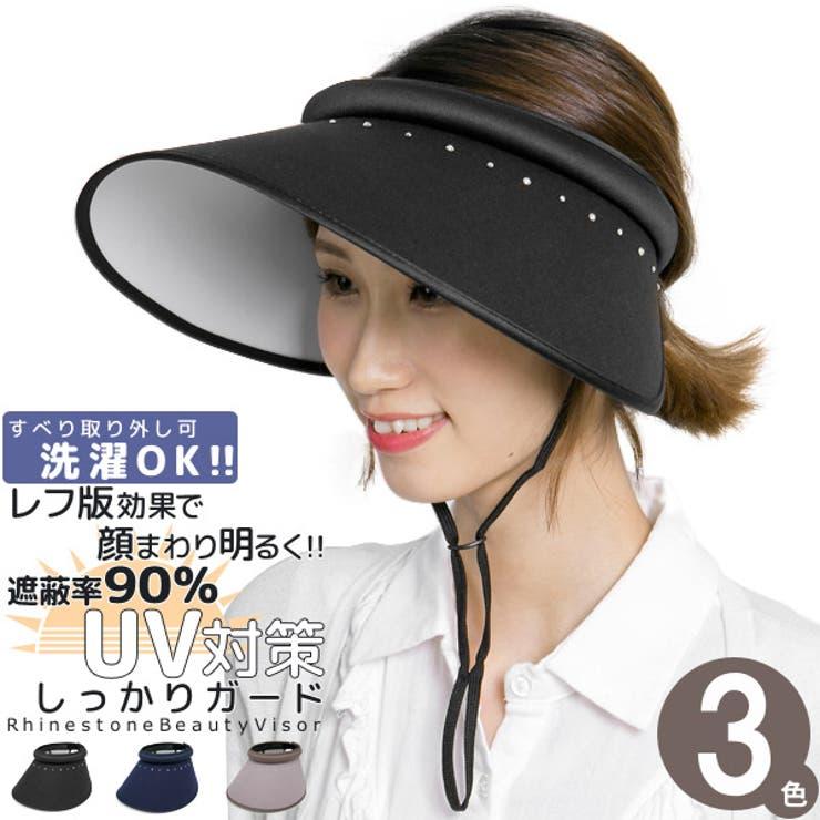 サンバイザー あご紐 UV対策 | 帽子屋Zaction -帽子&ヘアバンド-  | 詳細画像1