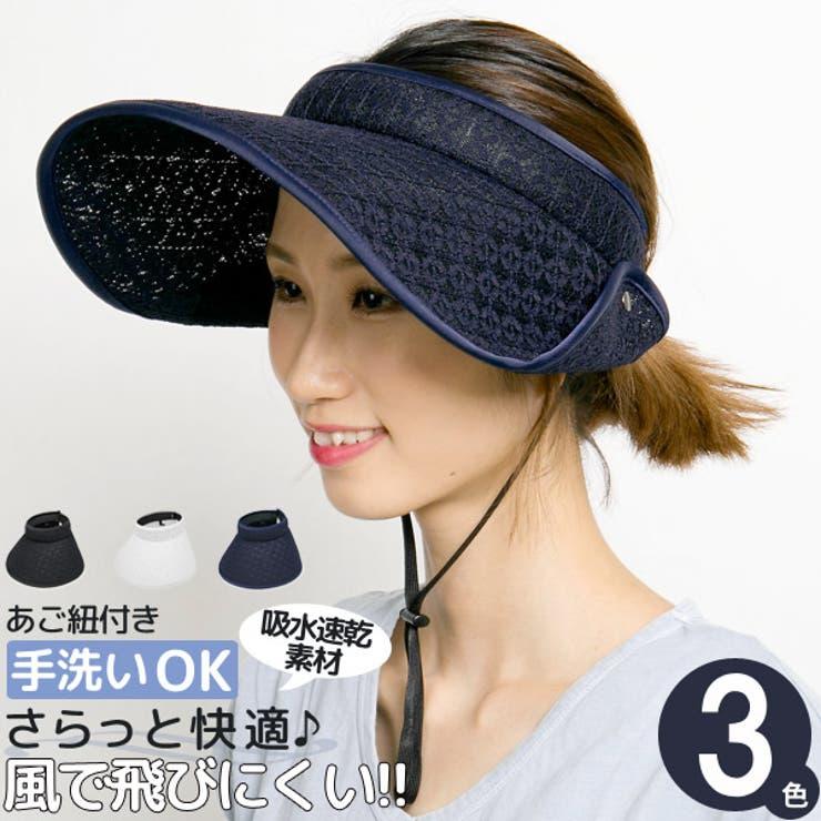 サンバイザー 風で飛びにくい 洗える | 帽子屋Zaction -帽子&ヘアバンド-  | 詳細画像1