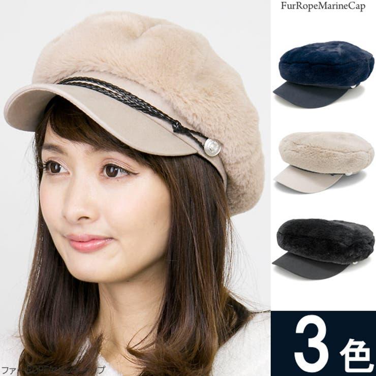 帽子 レディース マリン   帽子屋Zaction -帽子&ヘアバンド-    詳細画像1