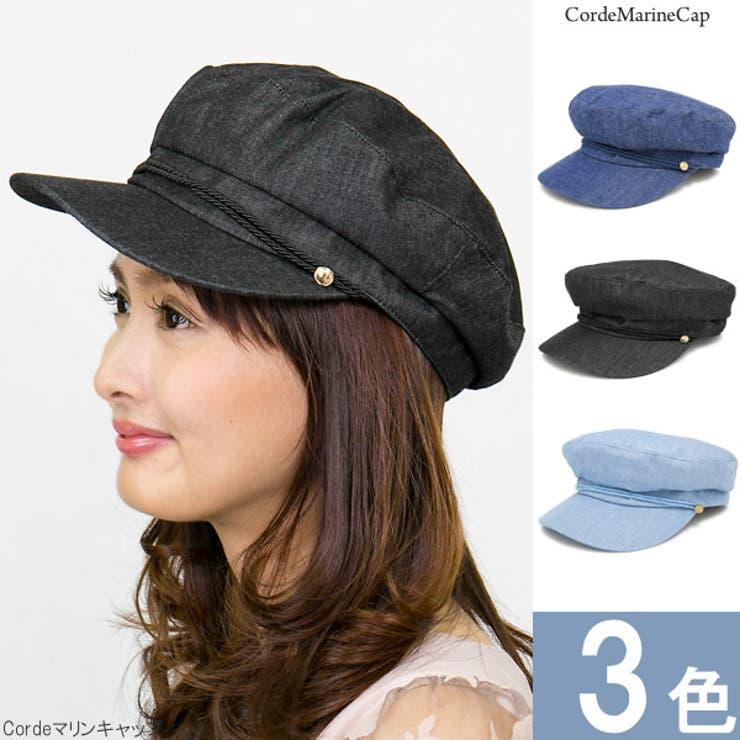 マリンキャップ 帽子 レディース   帽子屋Zaction -帽子&ヘアバンド-    詳細画像1