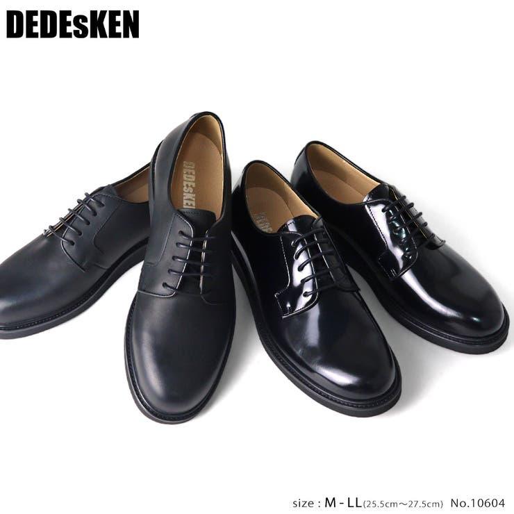 【DEDESKEN】ポストマンシューズ ☆10604 | Zeal Market  | 詳細画像1