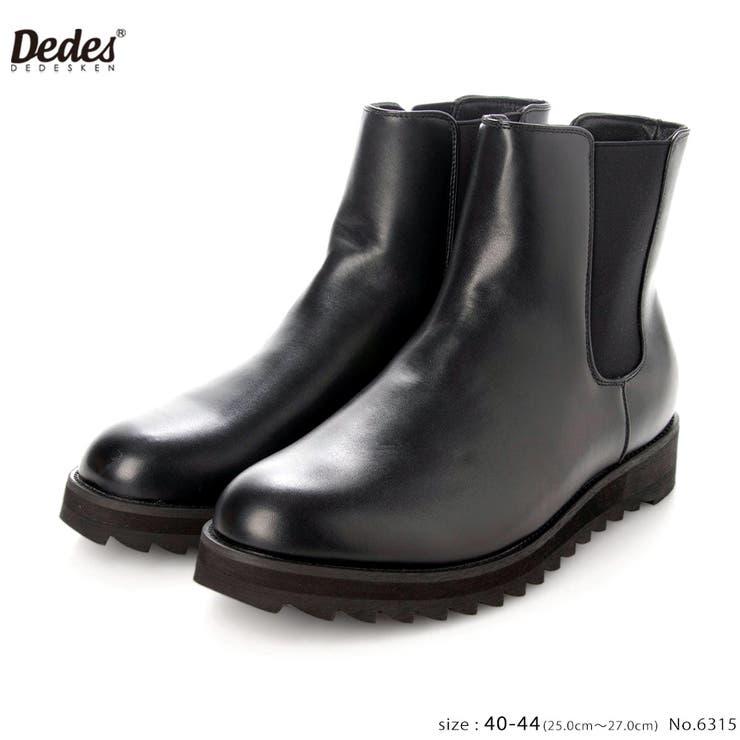 【Dedes】厚底シャークソールサイドゴアブーツ ☆6315   Zeal Market    詳細画像1