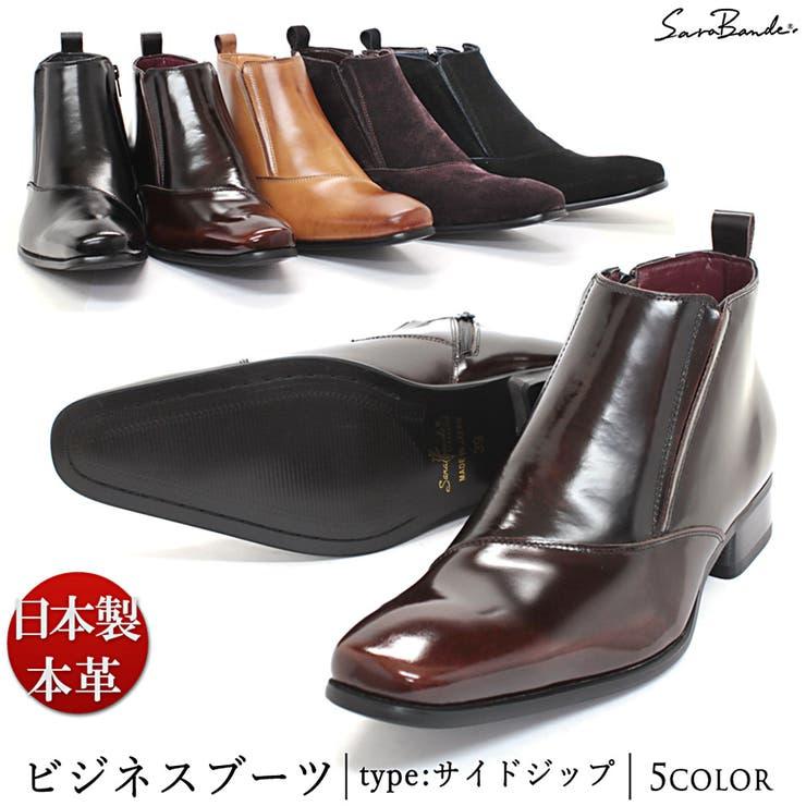 【SARABANDE】 ビジネスサイドジップブーツ ☆7777 | Zeal Market  | 詳細画像1