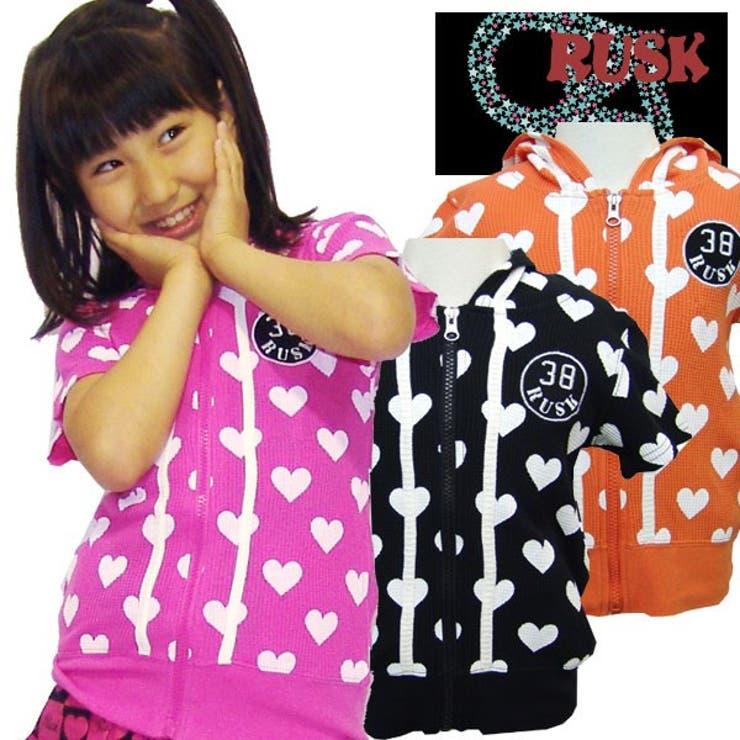 「320-67」RUSK総柄ハートパーカラスクガール女の子ガールズアメカジキッズジュニア子供服パーカープリント | 詳細画像