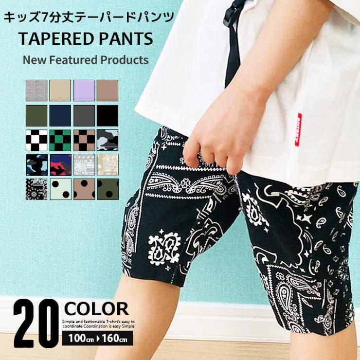 ZI-ONのパンツ・ズボン/パンツ・ズボン全般   詳細画像