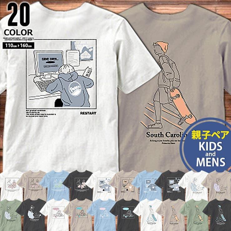親子お揃いオソロリンクコーデキッズメンズTシャツ半袖クルーネックプリントバックプリントカジュアル110cm120cm130cm140cm150cm160cmMLXL「721-09」   詳細画像