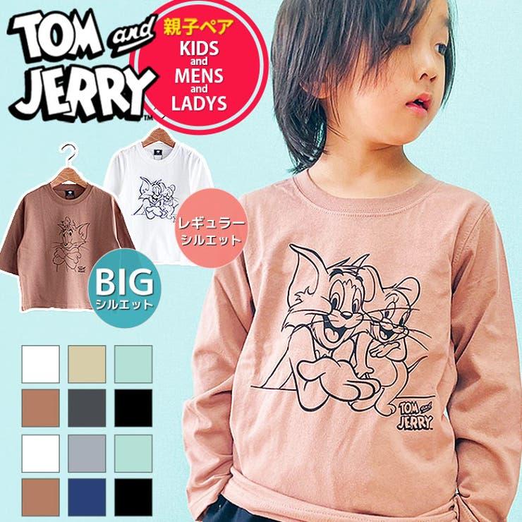 親子お揃い Tシャツ ロンT | ZI-ON | 詳細画像1