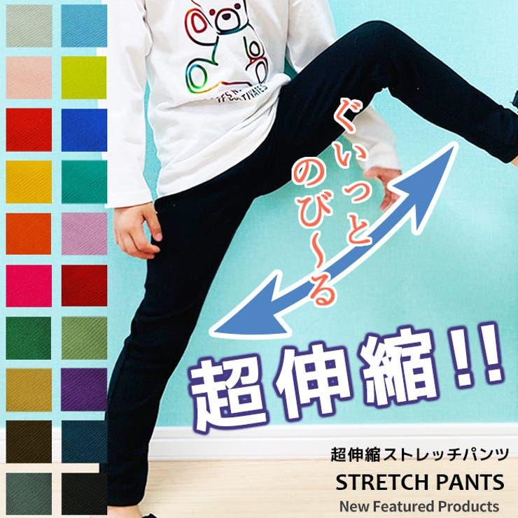 キッズ 子供服 ストレッチパンツ   ZI-ON   詳細画像1
