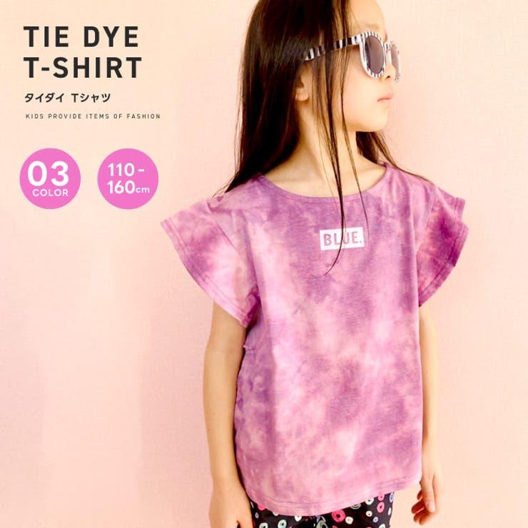 キッズTシャツ子供服半袖ノースリーブバタフライ女の子ガールズタイダイロゴジュニア韓国子供服110cm120cm130cm140cm150cm160cm「221-06」 | 詳細画像
