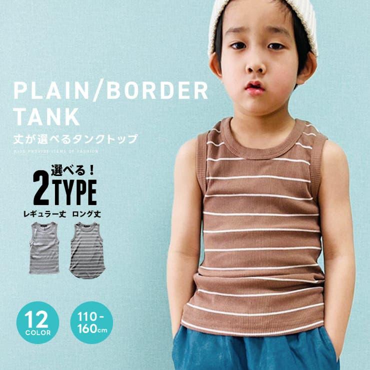 キッズ タンクトップ 子供服 | ZI-ON | 詳細画像1