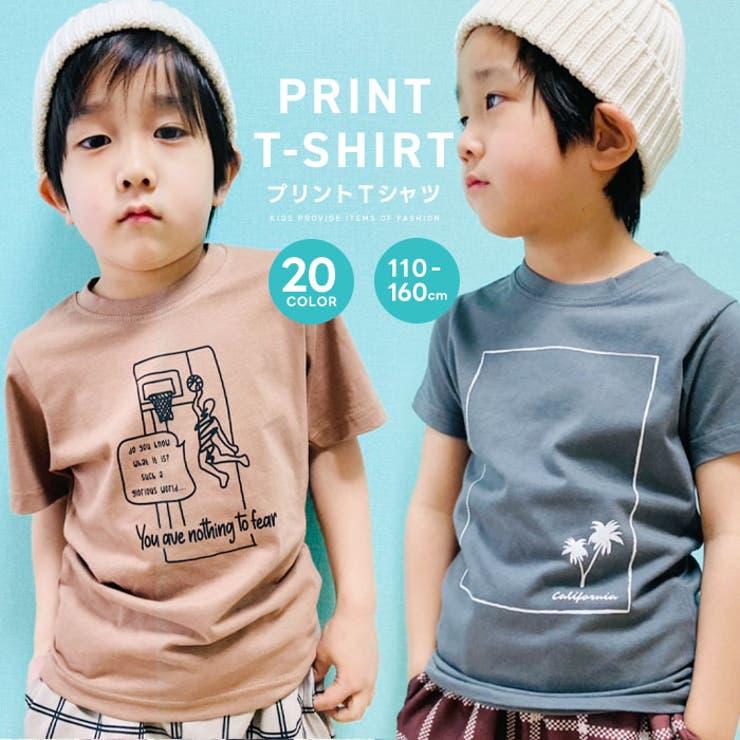 キッズ Tシャツ 子供服 | ZI-ON | 詳細画像1