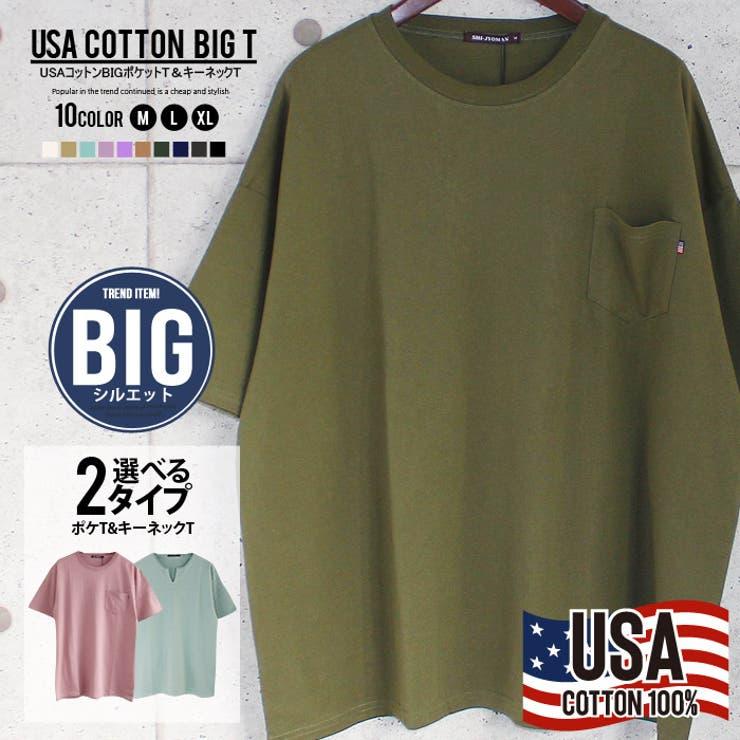 メンズTシャツ半袖ビッグBIG大きめゆったりクルーネックポケット無地綿コットンUSAコットンカジュアルMLXL「SJ21-104」 | 詳細画像