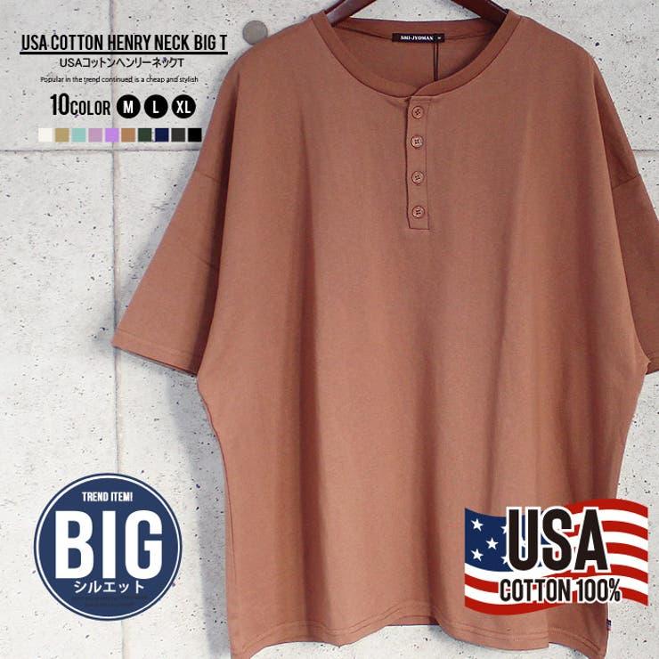 メンズTシャツ半袖ビッグBIG大きめゆったりヘンリーネック無地綿コットンUSAコットンカジュアルMLXL「SJ21-106」 | 詳細画像