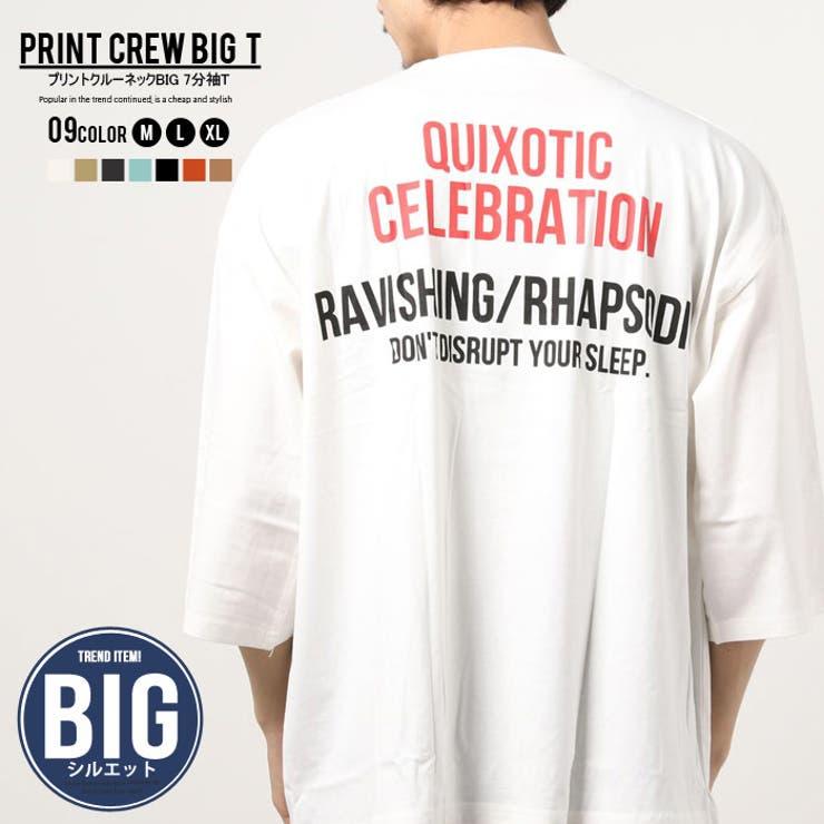 メンズTシャツ半袖7分丈7分袖ビッグBIGオーバーサイズクルーネックプリントバックプリントロゴカジュアルMLXL「821-100」   詳細画像