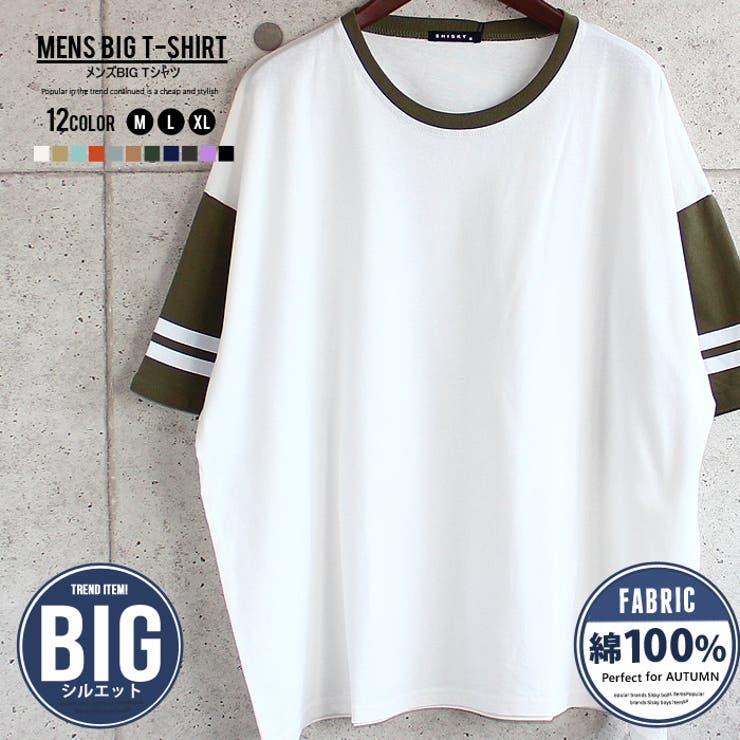 メンズTシャツ半袖ビッグBIG大きめゆったりクルーネック切替えポケット無地ラインカジュアルストリートシンプルMLXL「831-02.03」 | 詳細画像
