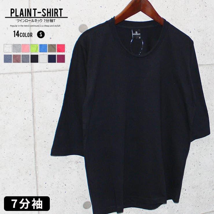 メンズ Tシャツ 七分袖   ZI-ON   詳細画像1