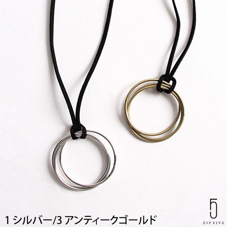 ネックレス・ペンダント メンズ/メンズファッション/アクセサリー サークルネックレス ユニセックス [zip-cs]【st-0198】