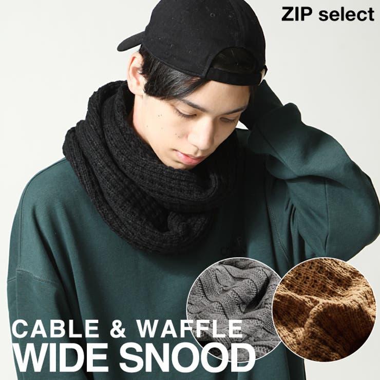 スヌード メンズ ストール | ZIP CLOTHING STORE | 詳細画像1