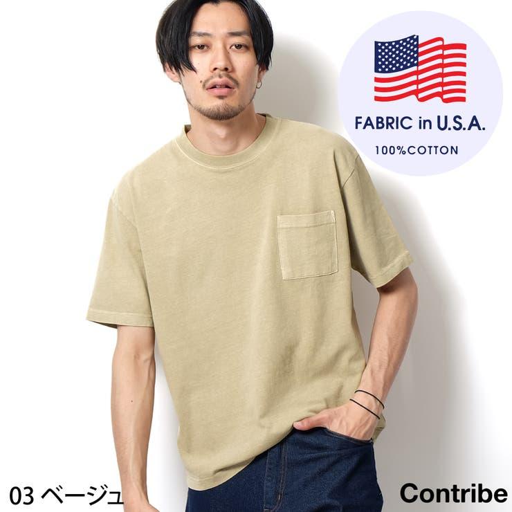 Tシャツ/メンズ/メンズファッション/半袖/カットソー/クルーネック/USAコットン/ピグメント加工/ヴィンテージ感/無地【93703606】 | 詳細画像