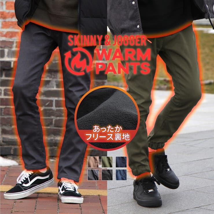 スキニーパンツ メンズ ジョガーパンツ | ZIP CLOTHING STORE | 詳細画像1