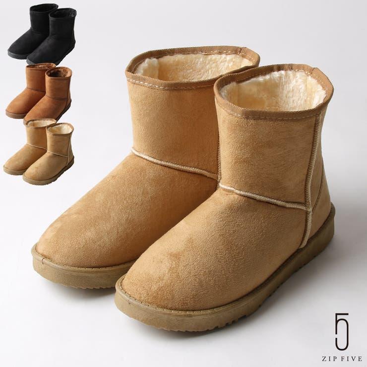 ブーツ/メンズ/メンズファッション/ムートンブーツ/ムートン/ボア/靴/シューズ/あったかブーツ【fo1904】   詳細画像