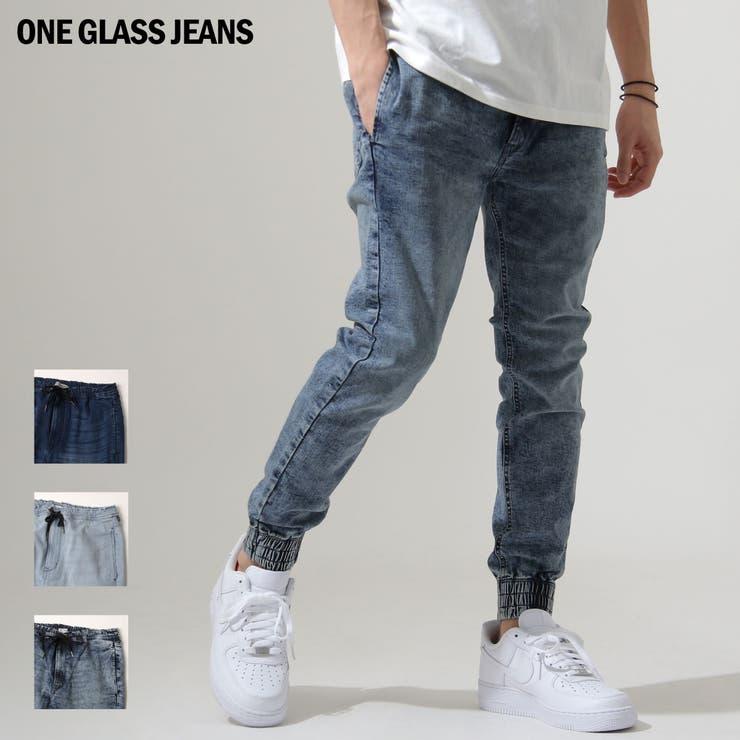 ジョガーパンツ メンズ デニム | ZIP CLOTHING STORE | 詳細画像1